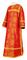 Clergy sticharion - Vilno metallic brocade B (red-gold), Standard design