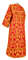 Clergy sticharion - Peacocks metallic brocade B (red-gold) back, Standard design