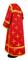 Clergy sticharion - Eufrosinia metallic brocade B (red-gold), back, Standard design