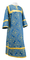 Clergy sticharion - Alania rayon brocade S3 (blue-gold), Economy design