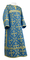 Clergy sticharion - Soloun rayon brocade S3 (blue-gold), Standard design