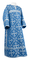 Clergy sticharion - Soloun rayon brocade S3 (blue-silver), Standard design