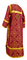 Clergy sticharion - Alania rayon brocade S3 (claret-gold), back, Economy design