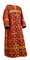 Clergy sticharion - Soloun rayon brocade S3 (claret-gold), Standard design