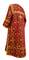 Clergy sticharion - Soloun rayon brocade S3 (claret-gold), back, Standard design