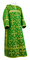 Clergy sticharion - Soloun rayon brocade S3 (green-gold), Standard cross design