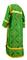 Clergy sticharion - Alania rayon brocade S3 (green-gold), (back), Economy cross design