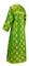 Clergy sticharion - Myra Lycea rayon brocade S3 (green-gold), (back), Standard cross design