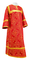 Clergy sticharion - Alania rayon brocade S3 (red-gold), Economy design