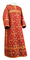 Clergy sticharion - Soloun rayon brocade S3 (red-gold), Standard design