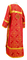 Clergy sticharion - Alania rayon brocade S3 (red-gold), back, Economy design