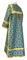 Clergy sticharion - Cappadocia rayon brocade S4 (blue-gold), back, Economy design
