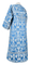 Clergy sticharion - Peacocks rayon brocade S4 (blue-silver) back, Standard design