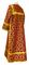 Clergy sticharion - Cappadocia rayon brocade S4 (claret-gold), back, Economy design