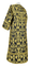 Clergy sticharion - Peacocks rayon brocade S4 (black-gold) back, Standard design