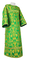 Clergy sticharion - Peacocks rayon brocade S4 (green-gold), Standard cross design