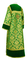 Clergy sticharion - Bouquet rayon brocade S4 (green-gold) with velvet inserts, (back) with velvet inserts, Standard cross design