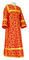 Clergy sticharion - Cappadocia rayon brocade S4 (red-gold), Economy design