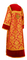 Clergy sticharion - Bouquet rayon brocade S4 (red-gold) with velvet inserts, back, Standard design