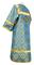 Altar server stikharion - Vologda metallic brocade B (blue-gold) back, Standard design
