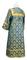 Altar server stikharion - Venets metallic brocade B (blue-gold) back, Economy design