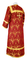 Altar server sticharion - Vinograd metallic brocade B (claret-gold) (back), Economy design