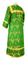 Altar server sticharion - Oubrous metallic brocade B (green-gold) (back), Premium cross design