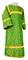 Altar server stikharion - Vologda metallic brocade B (green-gold) back, Standard design