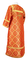 Altar server stikharion - Old-Greek metallic brocade B (red-gold) back, Standard design