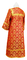 Altar server stikharion - Venets metallic brocade B (red-gold) back, Economy design