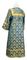 Altar server sticharion - Venets rayon brocade S3 (blue-gold) back, Economy design