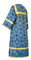 Altar server sticharion - Altaj rayon brocade S3 (blue-gold) back, Standard design