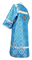 Altar server sticharion - Vologda rayon brocade S3 (blue-silver) back, Standard design