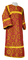 Altar server sticharion - Vologda rayon brocade S3 (claret-gold), Standard design