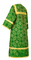 Altar server sticharion - Altaj rayon brocade S3 (green-gold) (back), Standard cross design