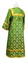 Altar server sticharion - Venets rayon brocade S3 (green-gold) (back), Economy cross design