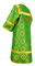 Altar server sticharion - Vologda rayon brocade S3 (green-gold) (back), Standard cross design