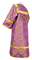 Altar server sticharion - Vologda rayon brocade S3 (violet-gold) back, Standard design