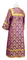 Altar server sticharion - Venets rayon brocade S3 (violet-gold) back, Economy design