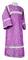 Altar server sticharion - Vologda rayon brocade S3 (violet-silver), Standard design