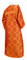 Altar server sticharion - Kazan rayon brocade S3 (red-gold) back, Standard design