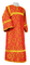 Altar server sticharion - Vologda rayon brocade S3 (red-gold), Standard design
