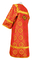 Altar server sticharion - Vologda rayon brocade S3 (red-gold) back, Standard design
