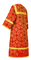 Altar server sticharion - Altaj rayon brocade S3 (red-gold) back, Standard design