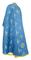 Greek Priest vestments - Eufrosinia metallic brocade B (blue-gold) back, Standard design