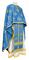 Greek Priest vestments - Eufrosinia metallic brocade B (blue-gold), Standard design