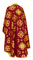 Greek Priest vestments - Kostroma metallic brocade B (claret-gold) back, Standard design