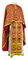 Greek Priest vestments - Vasilia metallic brocade B (claret-gold), Economy design