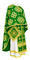 Greek Priest vestments - Kostroma metallic brocade B (green-gold), Standard design