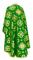 Greek Priest vestments - Kostroma metallic brocade B (green-gold) back, Standard design